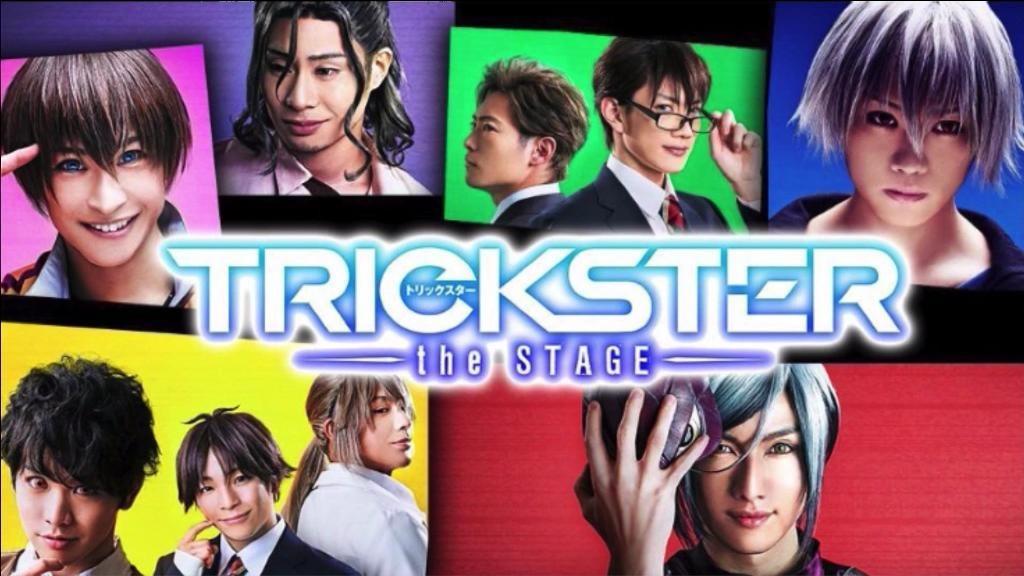 【舞台撮影・CM】舞台『TRICKSTER~the STAGE~』