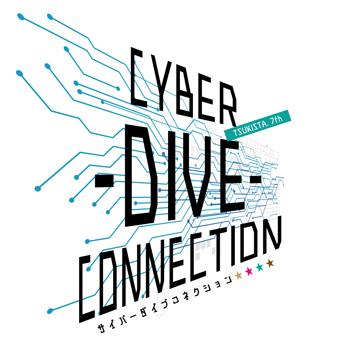 【運営・舞台演出・映像制作】2.5次元ダンスライブ ツキウタステージ第7幕「CYBER-DIVE-CONNECTION(サイバーダイブコネクション)」